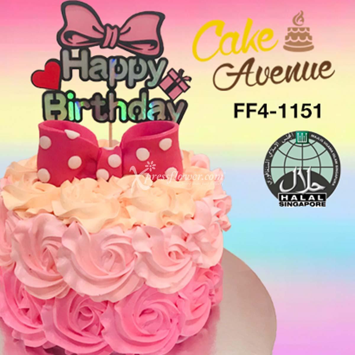 Rosette with Ribbon - Fresh Cream (Cake Avenue)
