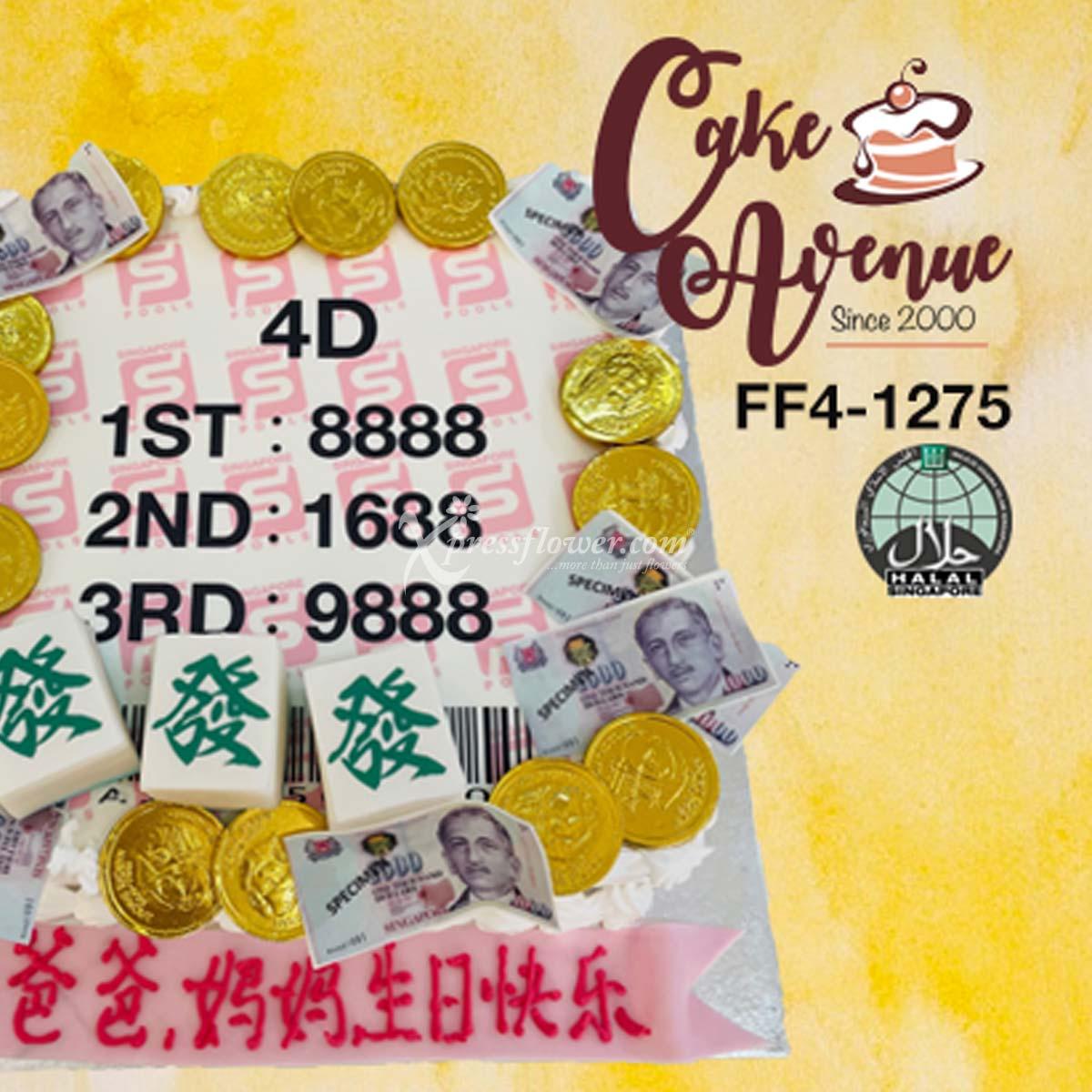 4D Ticket (Cake Avenue)
