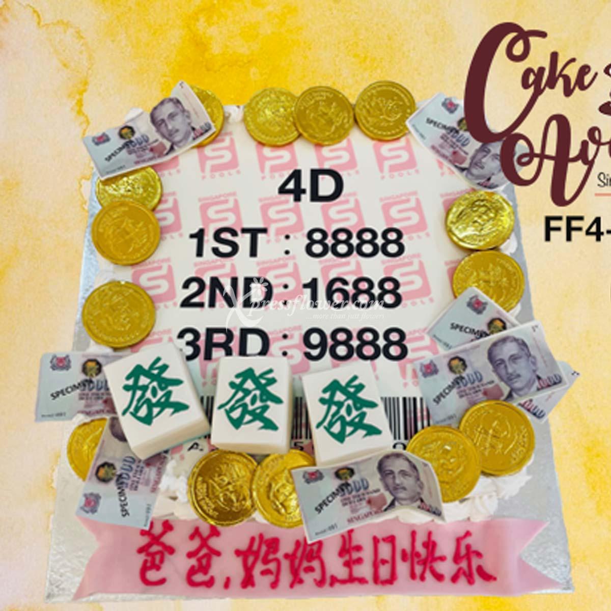 CAC2111 4D Ticket B