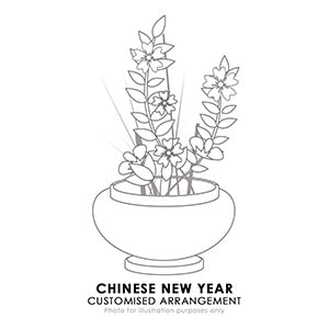 Customised CNY Arrangement