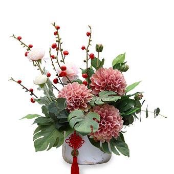 Graceful Treasure (CNY Artificial Flower Arrangement)