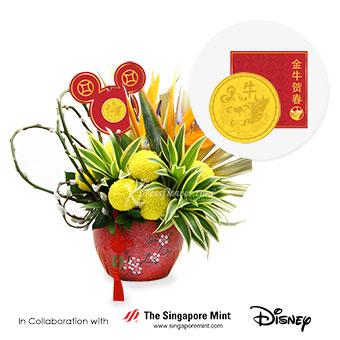 Gold Mine (CNY Flower Arrangement)