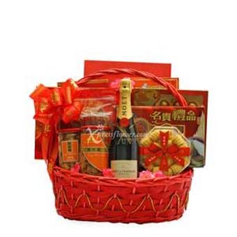 Winning Streak Hamper
