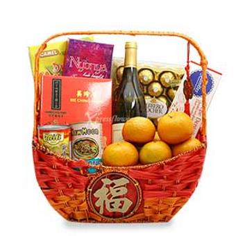 Yum Seng Hamper
