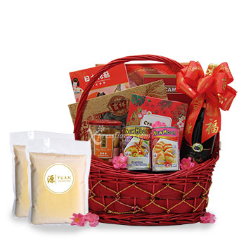 A Toast to Success (CNY Hampers)
