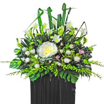 Always Remain (Wreath)