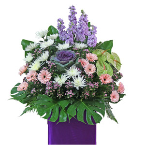 Saddened Hearts (Wreath)