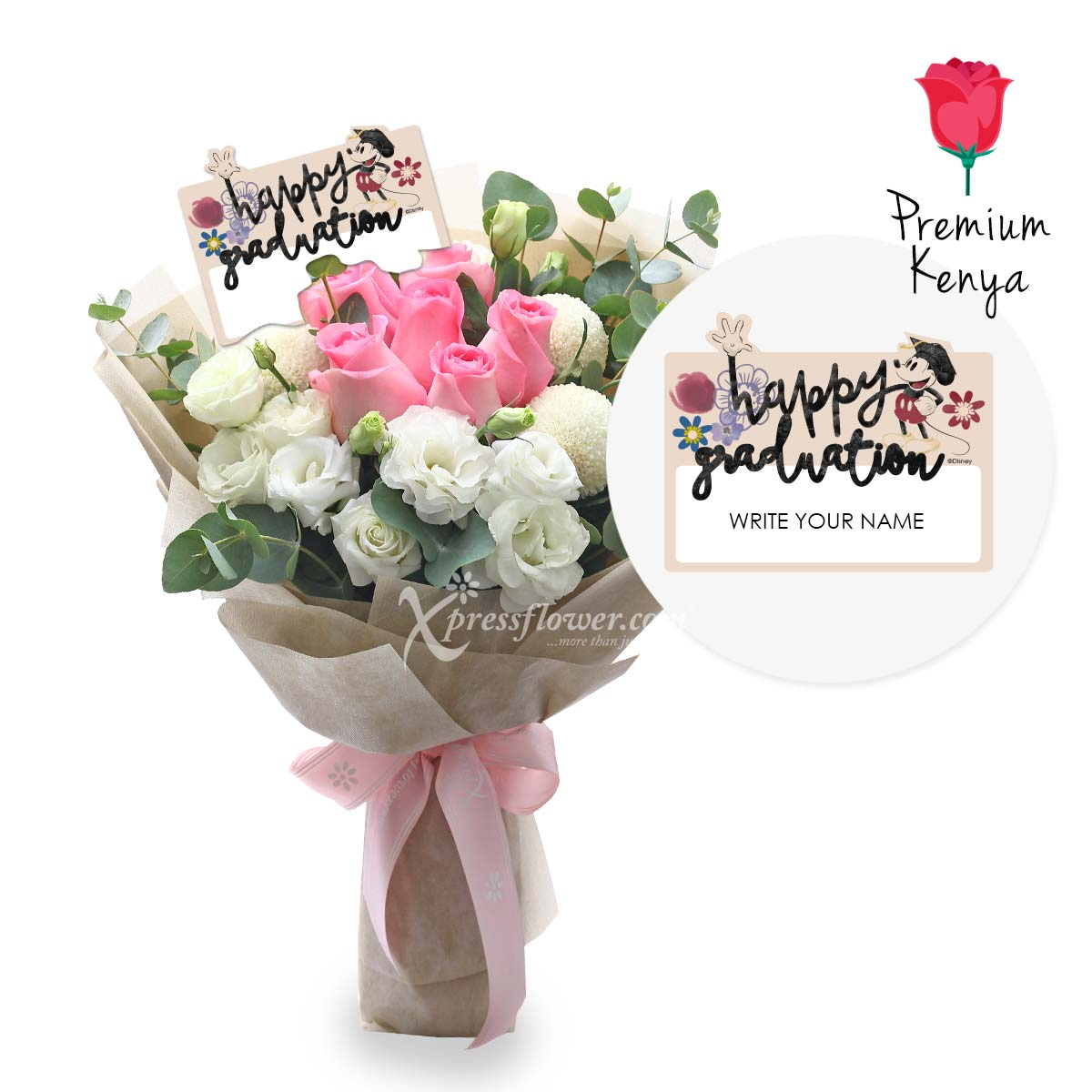 DSBQ1904 Cheerful Delight Disney bouquet