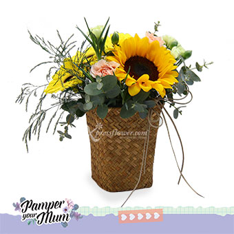 Basket Full of Sunshine (1 sunflower & 3 yellow gerberas)