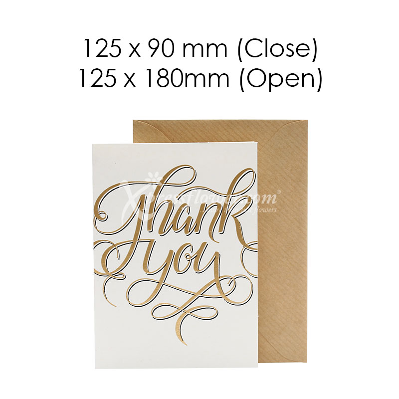 Thank You (B) (Blank Card)