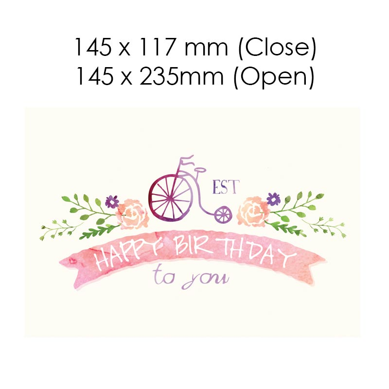 Happy Birthday - Bicycle (Blank Card)