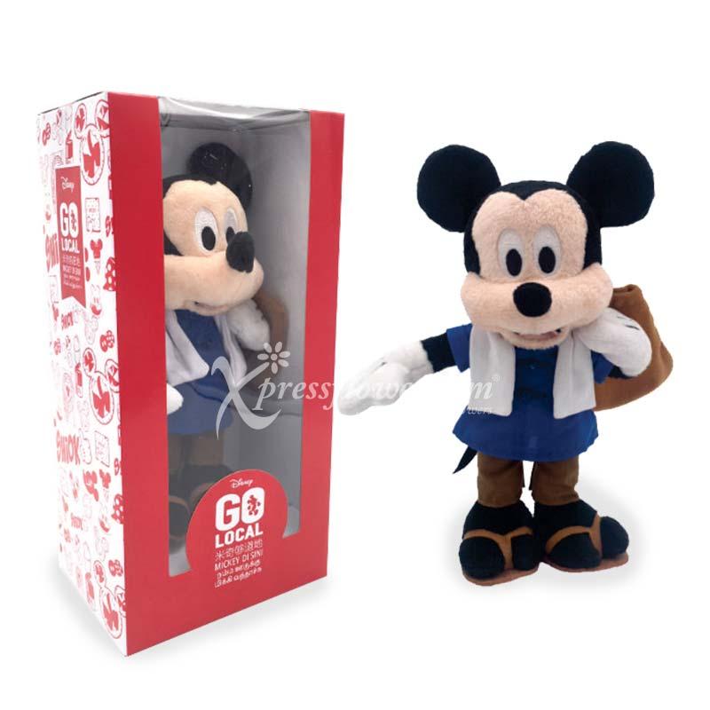 GoLocal Mickey