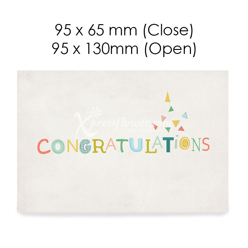 Congratulations (Blank Card)
