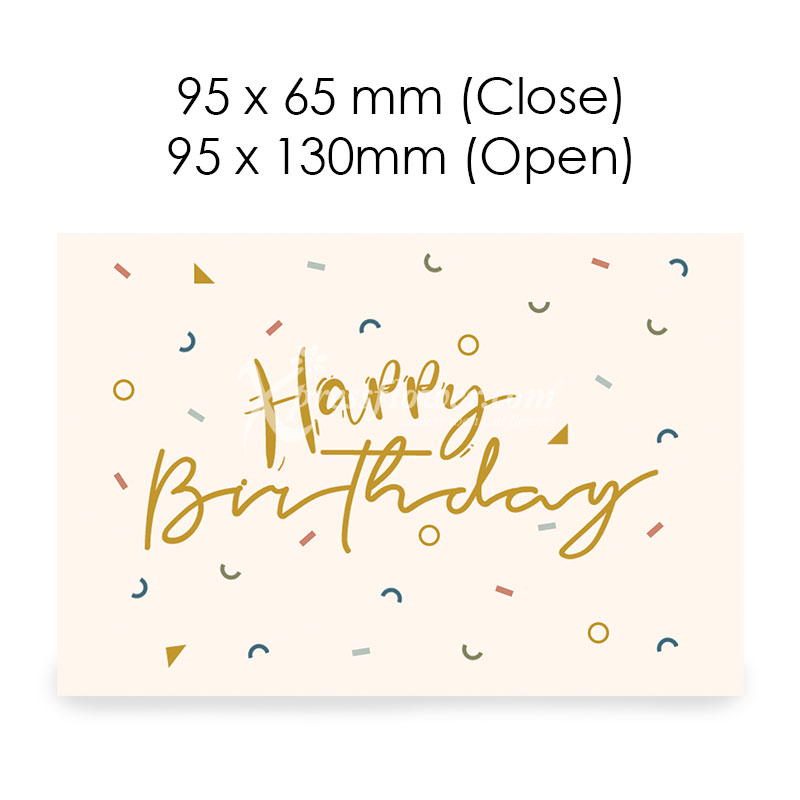 Happy Birthday (Cream) (Blank Card)