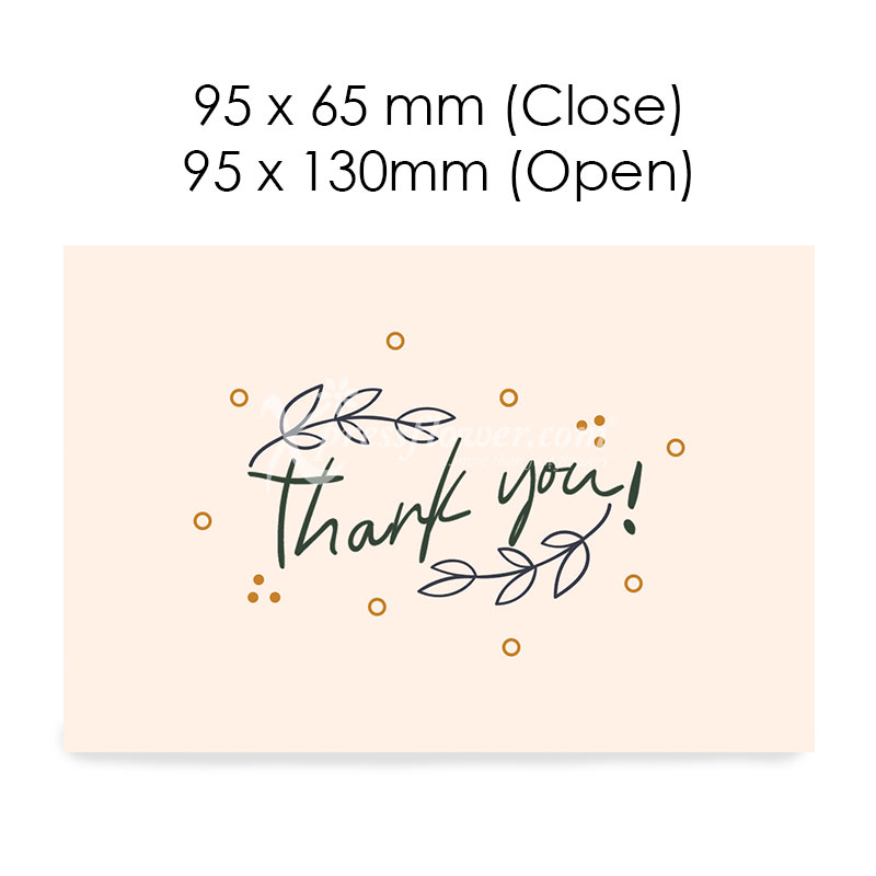 Thank you (Cream) (Blank Card)