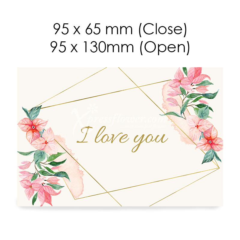 I love you (Blank Card)