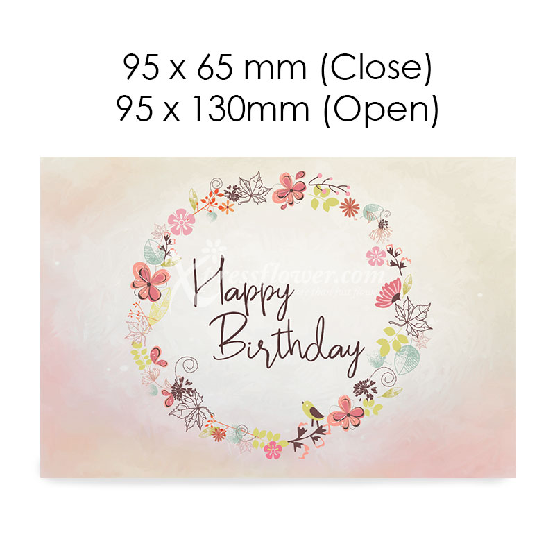Happy Birthday (Floral)