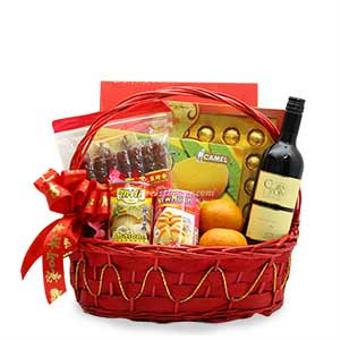 Prosperity Basket Hamper