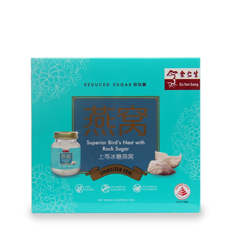 EYS Bird's Nest with Rock Sugar (Reduced Sugar) 6 x 70g