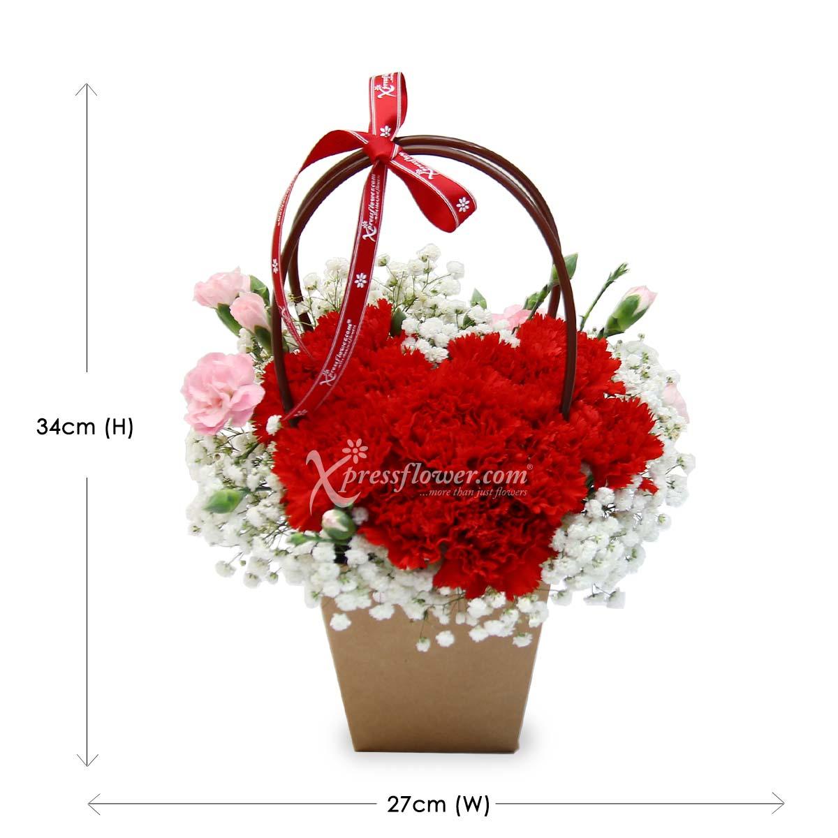 AR2117_Box Full of Love_C
