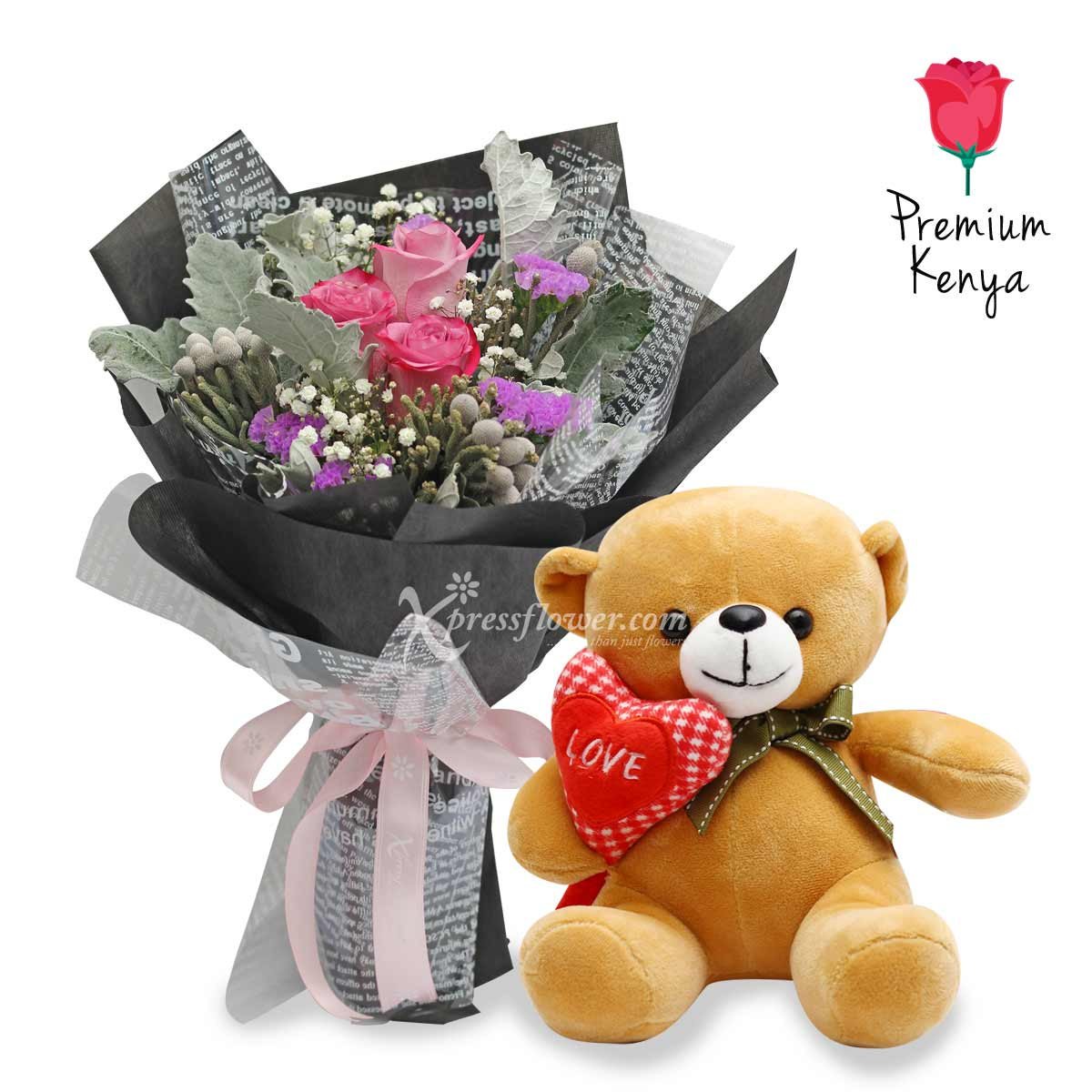 VDFG2073 Cuddle Me Flower and Gift